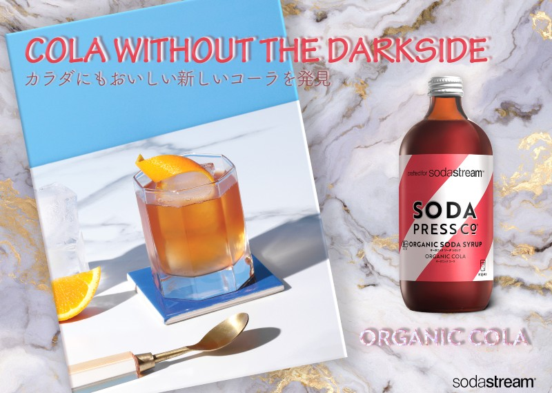 COLA WITHOUT THE DARKSIDE