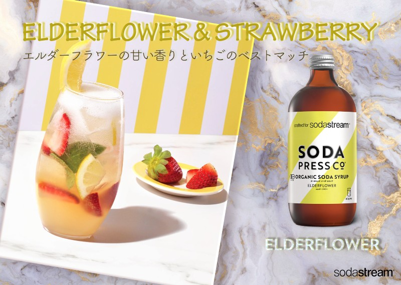 ELDERFLOWER & STRAWBERRY
